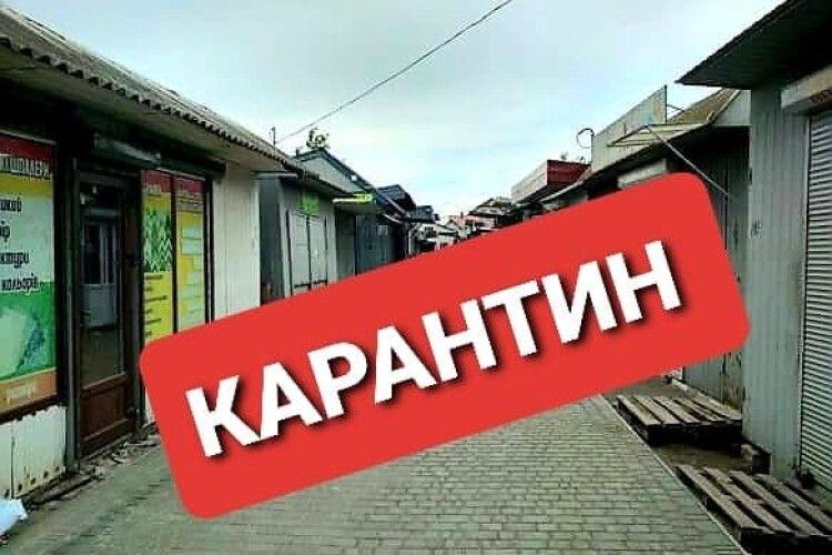 На Любешівщині обмеження у зв'язку з пандемією  продовжено