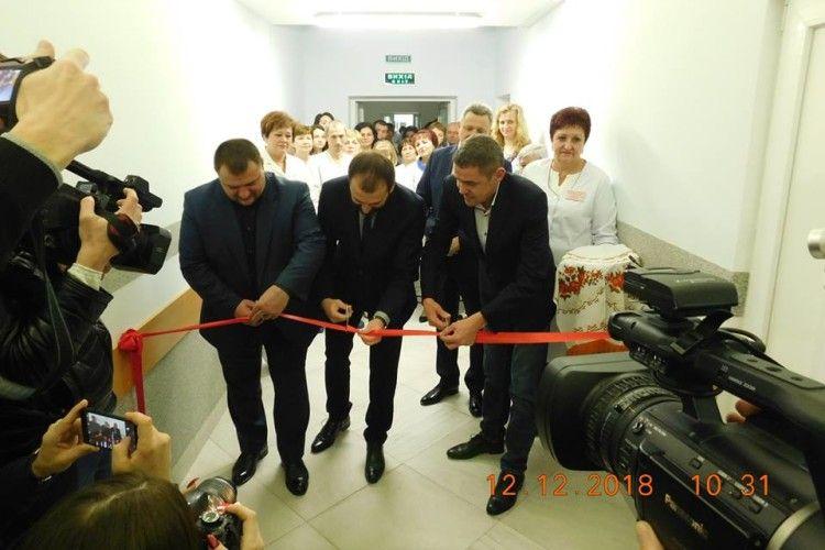 У Луцькій центральній районній лікарні відкрили фізіотерапевтичне відділення (Фото)