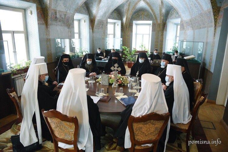 Єпископ з Володимира взяв участь у засіданні священного синоду УПЦ