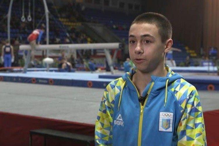 Золота олімпійська медаль у 15 років!