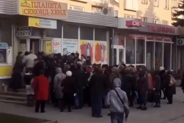 На Рівненщині можуть закрити секонд-хенди