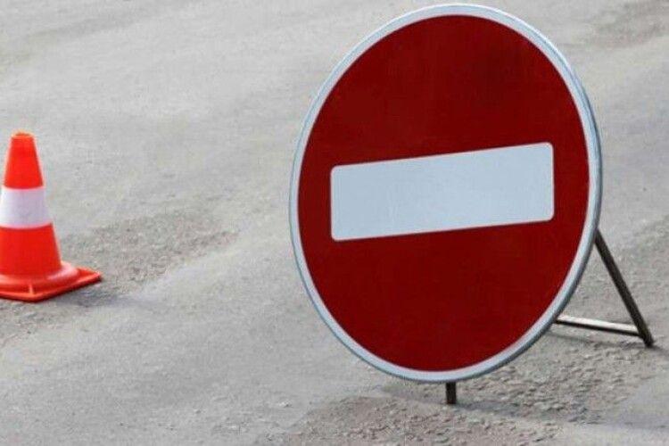 У Луцьку перекриють рух транспорту на одній із вулиць