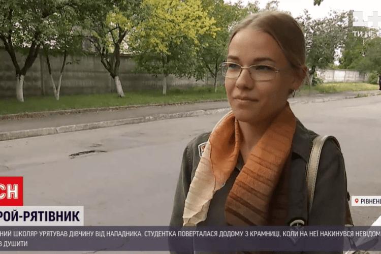 Школяр з Рівненщини кинувся на 30-річного нападника, щоб врятувати дівчину