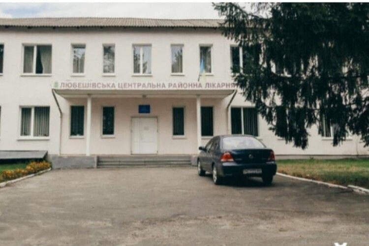 Жителі Любешівщини хочуть відвоювати свою лікарню