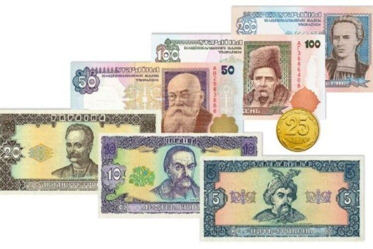 25 копійок та «старі» гривні більше не гроші: що з ними робити