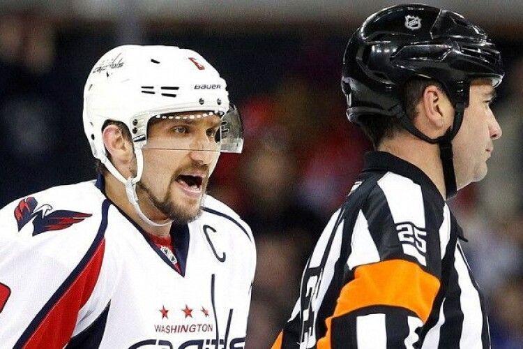 Росіянин Овечкін відзначився ганебним вчинком в НХЛ: навмисне вдарив суперника ключкою поміж ніг (Відео)