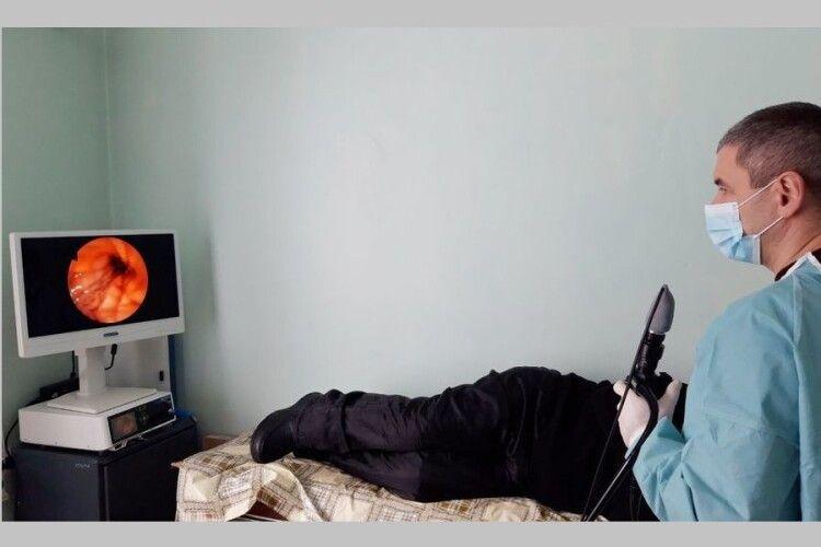 У Турійській лікарні запрацював кабінет відеогастроскопії