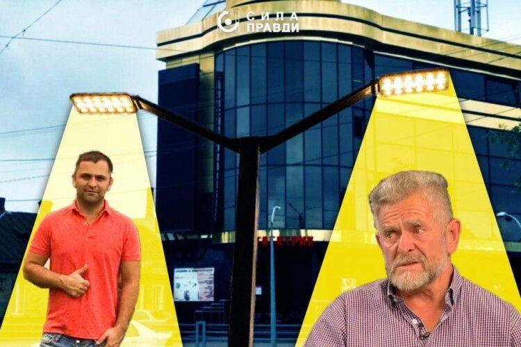 На 23 вулицях Луцька відремонтує освітлення фірма сина депутата