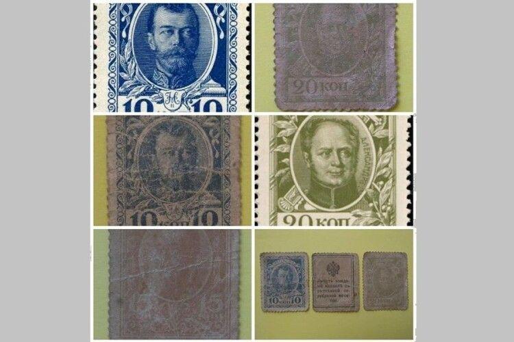 У Ковель надійшли марки-гроші, які «ходили нарівні з грабежем»