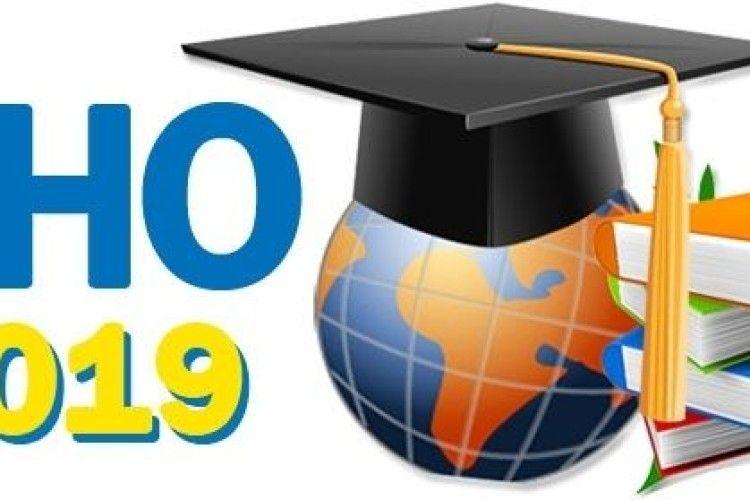 350 камінь-каширських випускників випробують свої знання