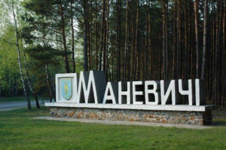 Маневицькі депутати вимагають від облради прийняти таки бюджет на 2018 рік