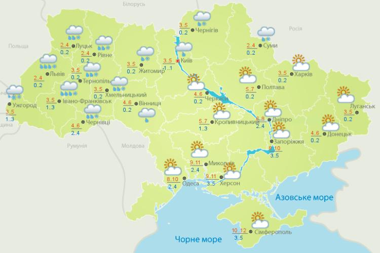 Погода: очікуйте після дощу білих мух(Карти гідрометеоцентру і пісня)