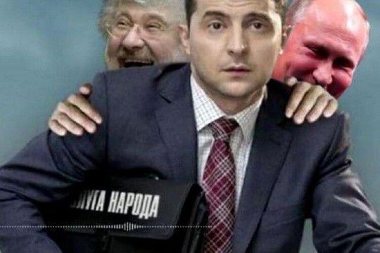 Найближче оточення президента України Володимира Зеленського працює на країну-агресора