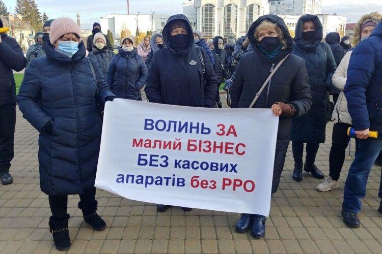 У Луцьку під стінами облради протестують підприємці (Фото, відео)