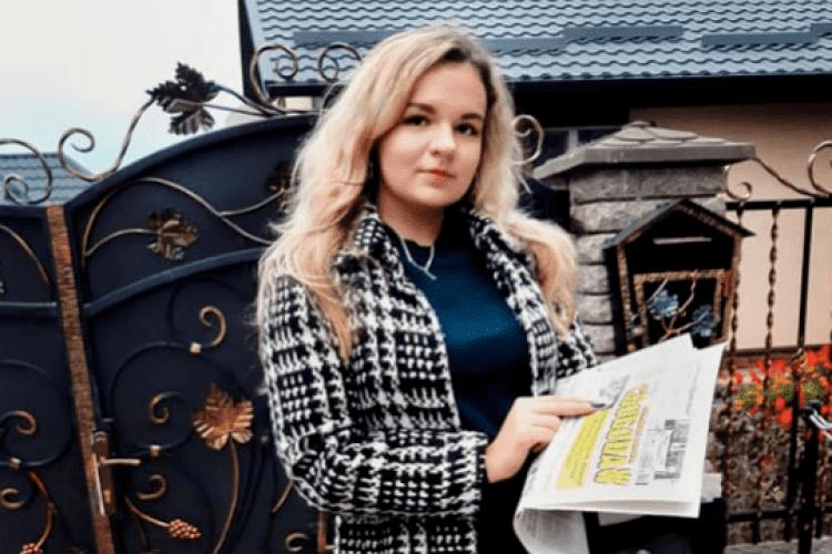 Депутаткою Луцької райради обрали 19-річну студентку