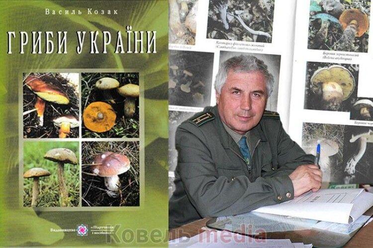 Ковельчанин видав книгу про гриби