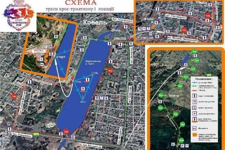 Вперше у Ковелі пройде чемпіонат України з крос-триатлону