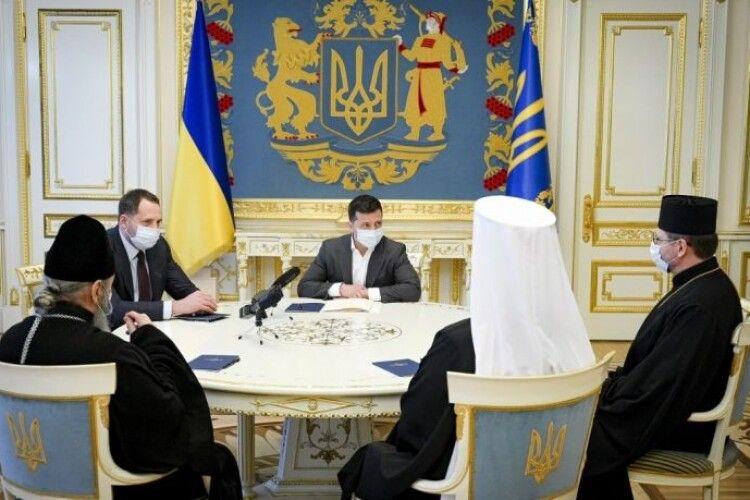 Зеленський зустрівся з лідерами ПЦУ, УГКЦ та УПЦ (МП)
