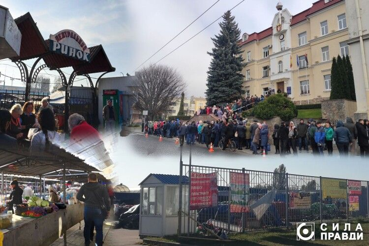 Активісти «Самооборони Майдану - Волинь» вирішили захищати підприємців від дій міської влади
