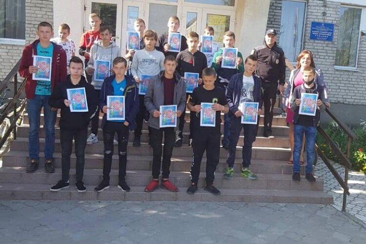 На Камінь-Каширщині ювенальна поліція провела антибулінгові заходи