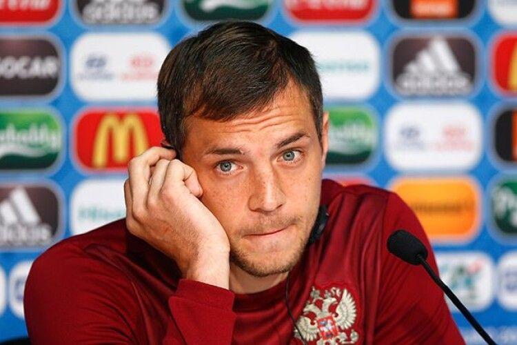 Російського футболіста, який потрапив у скандал через інтимне відео, підтримали знаменитості
