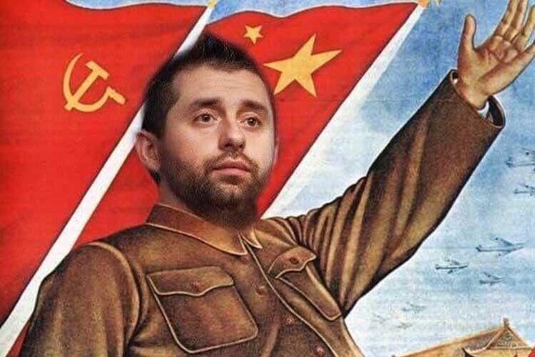 Україна будуватиме комунізм із китайським лицем?