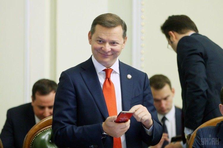 Ляшко назвав віце-прем'єрку Климпуш-Цинцадзе – «Климпуш-Цицькадзе»