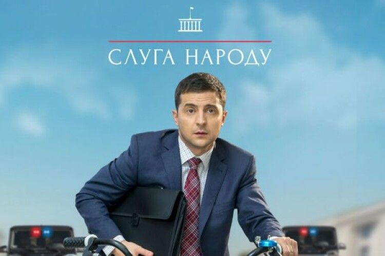 За які гроші серіал «Слуга народу» потрапив на російське телебачення? Хоч лише і на один день
