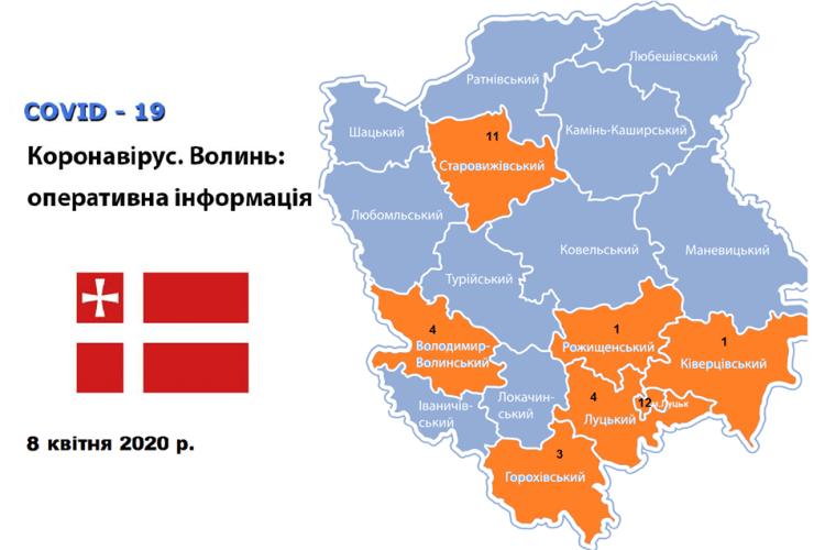 На Горохівщині збільшилася кількість хворих на коронавірус