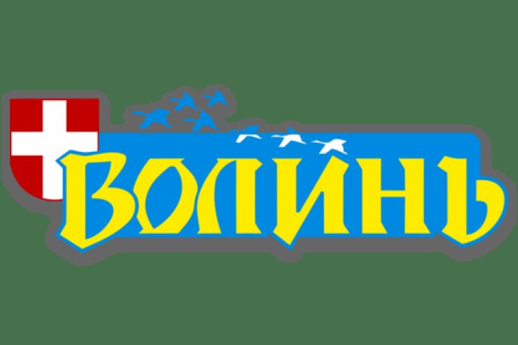 У Ківерцівському районі дали житло двом сиротам