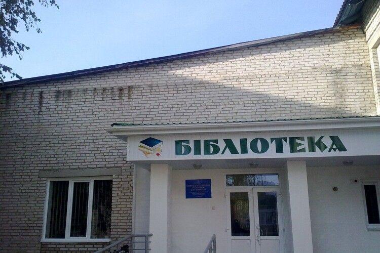 Сайт Ківерцівської районної бібліотеки — один із кращих