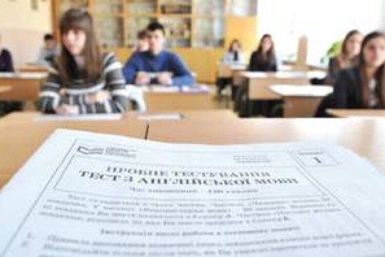 16 волинських випускників написали ЗНО на 200 балів