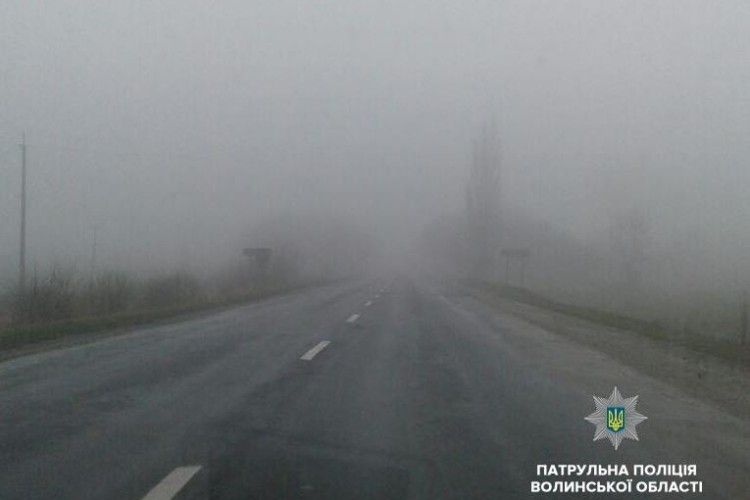 Увага! На волинських трасах - густий туман
