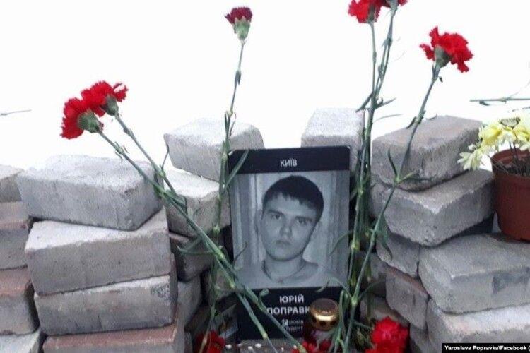 Перші закатовані на Донбасі. Історії українців, у вбивстві яких зізнався Гіркін