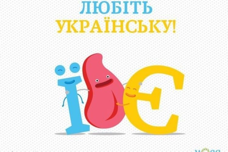 Кравчук, Кучма і Ющенко просять Порошенка оголосити 2018-й роком української мови