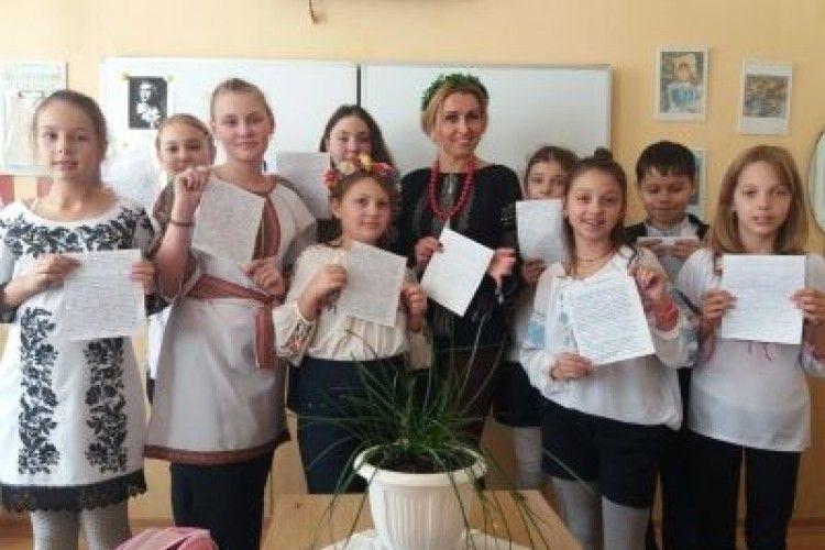 ЗНО без репетиторів: на Буковині вчителька за п'ять років має 129 переможців олімпіад і конкурсів