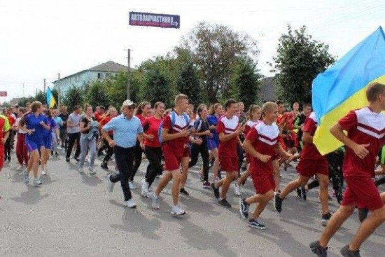 Визначено найспортивніші громади Рівненщини