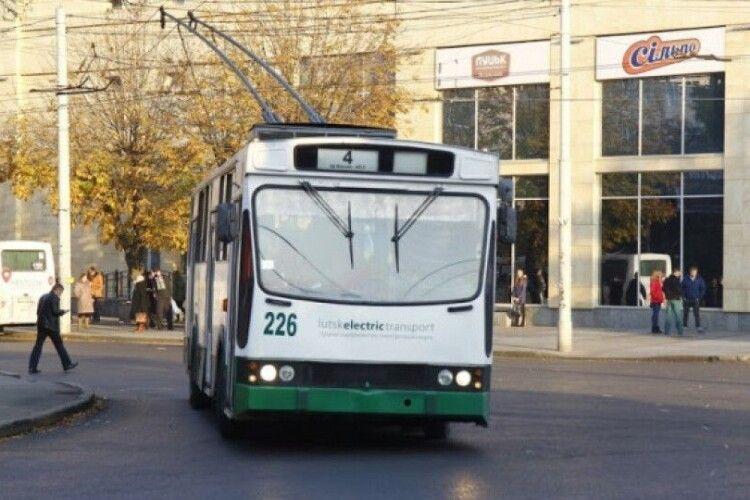 У Луцьку тимчасово змінили рух тролейбусів