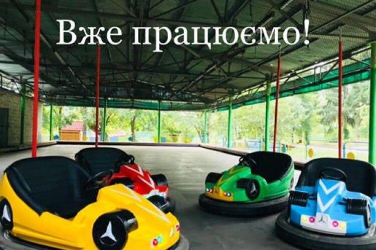 Оновили атракціони: лучан запрошують у центральний парк на «Веселі гірки для веселої сім'ї»