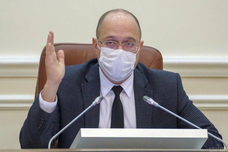 В Україні буде введено жорсткий карантин: прем'єр назвав терміни
