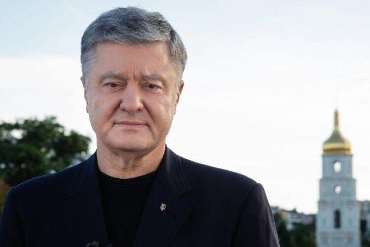 Серед десятків політично вмотивованих справ найбільше пишаюся справою за Томос – Порошенко у День Хрещення Руси-України