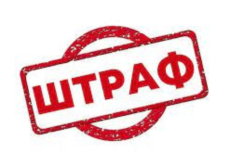 До 50 тисяч гривень: за що і які штрафи передбачені для водіїв в Україні