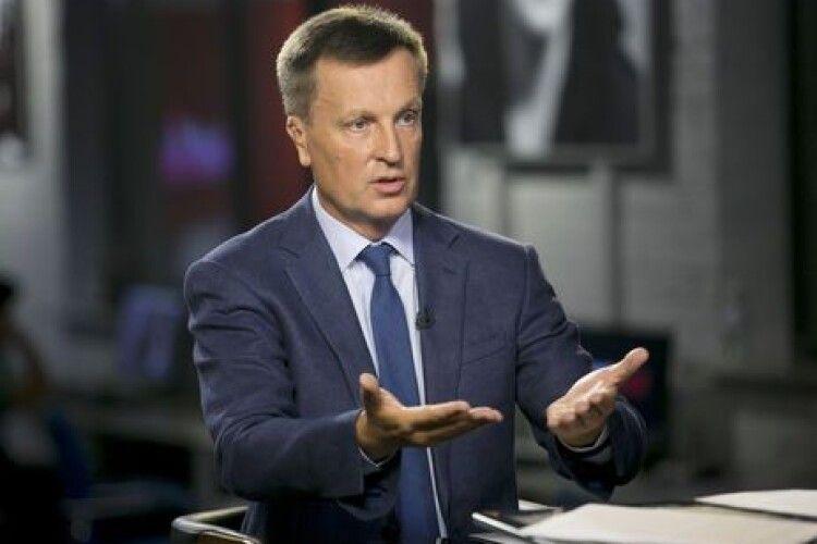 НАБУ 3,5 роки вводило суспільство в оману у справі «Роттердам+», - Наливайченко