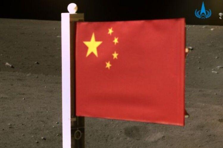 Китай підняв над Місяцем свій прапор