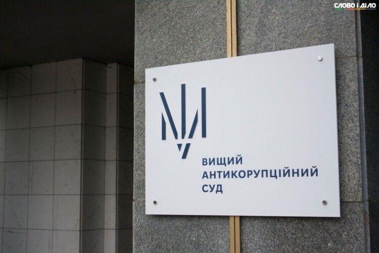 Антикорупційний суд виправдав ексчиновницю Волинської ОДА