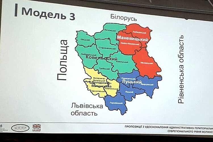 Петиція про створення укрупненого району з центром у Камені-Каширському набрала необхідну кількість голосів