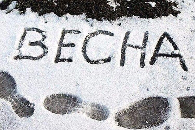 Погода на середу, 24 березня: північний вітер, а вночі – добрячий морозець