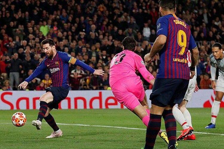 Боже, який гол забив Мессі! (Відео)