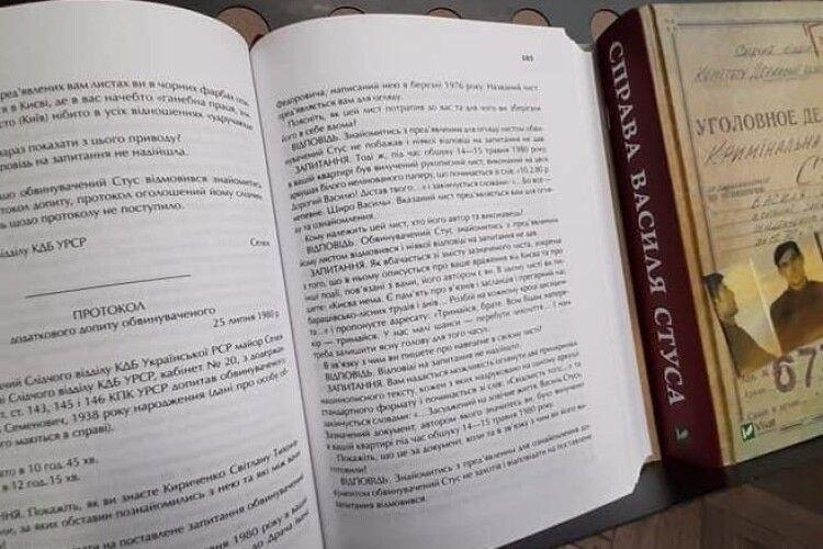 У Сєвєродонецьк привезли книжки «Справа Василя Стуса», їх передають у бібліотеки
