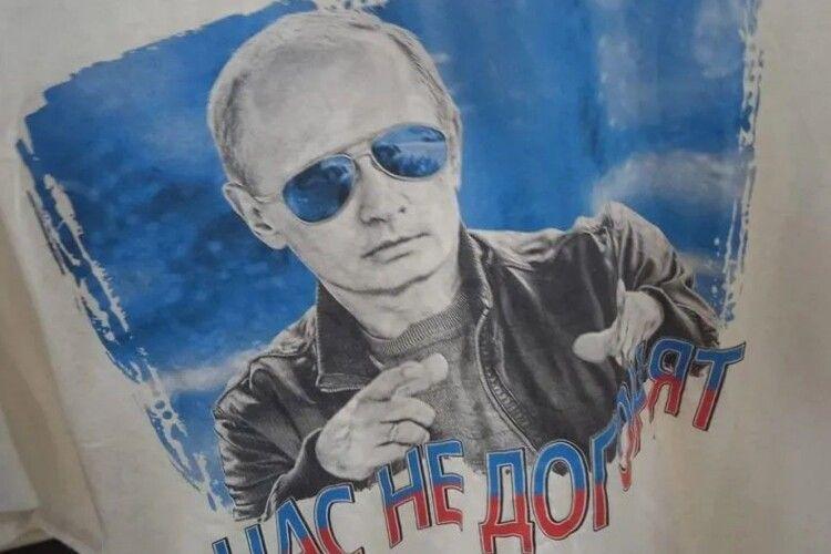 Українські військові знайшли в магазині футболку з портретом Путіна (Фото)